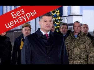Новогоднее поздравление президента 2016