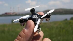 дрон квадрокоптер маленький
