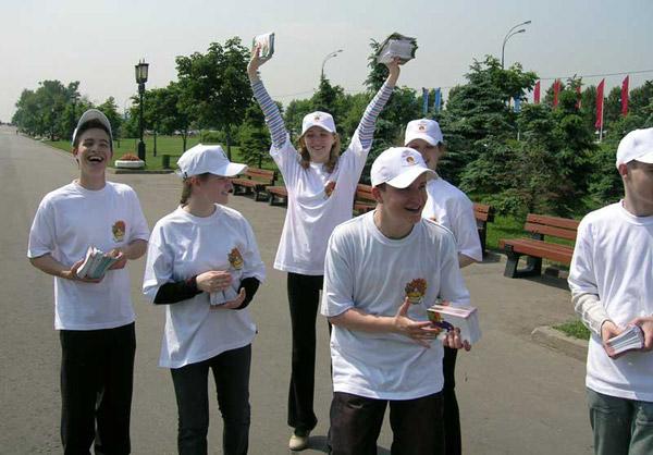 Работа для школьников на лето