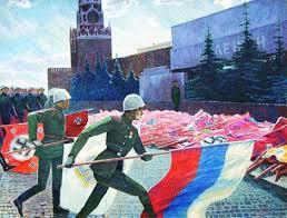 День государственного флага Российской Федирации